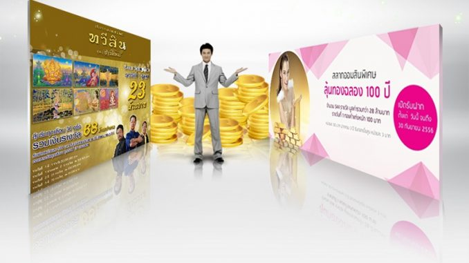 ภาพจาก http://www.manager.co.th