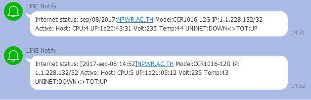 แจ้งเตือน Line Notify จาก Mikrotik Router OS   KruPong net